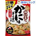 【訳あり】鍋物屋さんの かに味ぞうすいの素(40.8g)