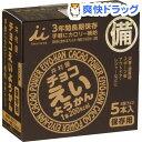 井村屋チョコえいようかん(5本入)【井村屋】