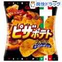 ピザポテト 小袋(25g)[お菓子 おやつ]