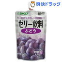 介護食/区分4 ジャネフ ゼリー飲料 ぶどう(100g)【ジャネフ】