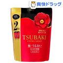 【企画品】ツバキ(TSUBAKI) エクストラモイスト シャンプー 詰替用 2倍大容量(690mL)