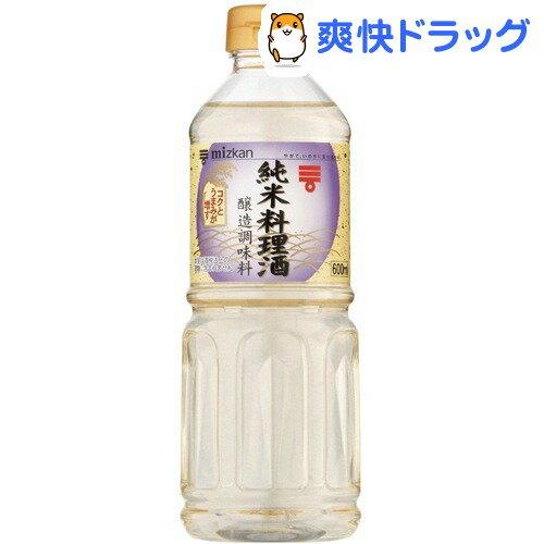 ケーキすし・パーティー ミツカン純米料理酒(600mL)[酒]...:soukai:10132679