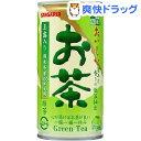 おいしいお茶 缶 190mlx30本
