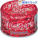 ホテイフーズ ゆであずき 甘さひかえめ(165g)