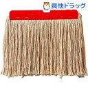 ビィーズオン フリーハンドル 糸ラーグ260g E8 樹脂甲レッド(1本入)【ビィーズオン】