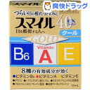 【第2類医薬品】スマイル40EX ゴールド(13mL)【スマイル】...