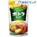 ダイショー 野菜をいっぱい食べるスープ ポトフスープ(750g)