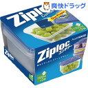 ジップロック コンテナー 正方形 1100mL(2コ入)【Ziploc(ジップロック)】