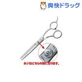 内海 U&U WT60/40C(両刃スキ鋏 6.0インチ 40目)(1コ入)【送料無料】