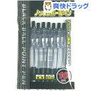 ノック式ボールペン(10本入)