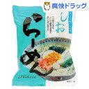 桜井食品 しおらーめん(99g)[インスタントラーメン]