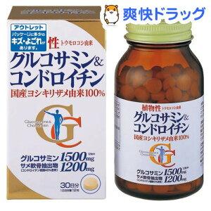 アウトレット グルコサミン コンドロイチン オリヒロ サプリメント
