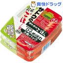 サトウのごはん 宮城県産米 ひとめぼれ(3食入)【サトウのごはん】[レトルト インスタント食品]