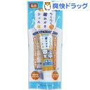 毎日キレイ らくらくビタミン歯みがきジェル 猫用(30g)【毎日キレイ らくらくケアシリーズ】