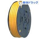モンローホース イエロー 15mm*30m MH-1530Y(1コ入)【送料無料】