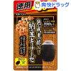 熟成黒酢入り納豆キナーゼ 60日分(180粒)