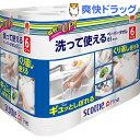 スコッティ ファイン 洗って使えるペーパータオル 61カット(6ロール)【スコッティ(SCOTTIE)】[キッチンペーパー]