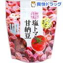 味源 梅塩トマト甘納豆(130g)味源(