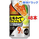 アサヒ もぎたてSTRONG まるごと搾り オレンジライム 缶(350ml*48本セット)