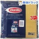 バリラ No.3(1.4mm) スパゲッティーニ 業務用(5kg*3コセット)【バリラ(Barilla)】