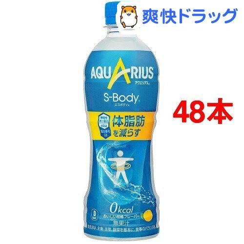 アクエリアス エスボディ PET(500mL*48本入)【アクエリアス(AQUARIUS)】【送料無料】