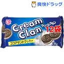 クリームクランココアサンドクッキー(135g*12コセット)