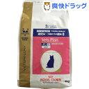 ロイヤルカナン 猫用 ベッツプラン フィーメールケア(4kg)【ロイヤルカナン(ROYAL CANIN)】