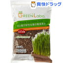 犬と猫が好きな草の栽培用土(3L)[猫草]