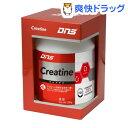 DNS クレアチン(300g)【DNS(ディーエヌエス)】[dns クレアチン プロテイン g+ サプリメント アミノ酸]【送料無料】