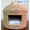 WHアニマルベッド A 9141-0009(1コ入)[犬 ベッド 猫 ベッド]【送料無料】