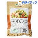 【訳あり】だいずデイズ 北海道有機大豆使用・蒸し大豆(100g)