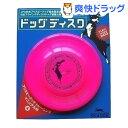 スカイドッグ ドッグディスク ピンク Mサイズ(1コ入)【スカイドッグ】[犬 おもちゃ]