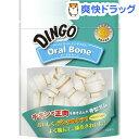 コング ディンゴミートインザミドル オーラルボーン ミニ(10本入)【ディンゴ】