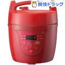 シロカ マイコン電気圧力鍋 クックマイスター レッド SPC-101RD(1台)【シロカ(siroca)】【送料無料】