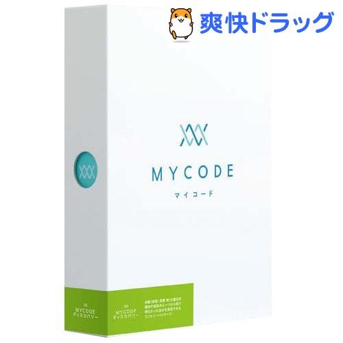 MYCODE(マイコード) 遺伝子検査キット ディスカバリー(1セット)【送料無料】