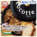 ココット インド風鶏もも肉とじゃがいもの煮込み(150g)