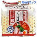 【訳あり】イトメン 無塩製麺 あっさりしょうゆ味ラーメン(5食入)