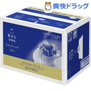 マキシム ドリップ スペシャル コーヒー