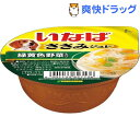 いなば ささみジュレ 緑黄色野菜入り(65g)【イナバ】