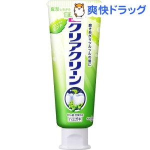 クリーン スタンディングチューブ 歯磨き粉