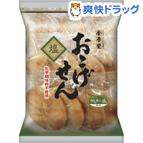 おこげせん しお(12枚入)[お菓子 おやつ]...:soukai:10182031