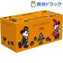 スコッティ カシミヤ220 ディズニーハロウィン(1箱)【ス...