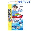 グーン やわらかパンツ ビッグサイズ 男の子(50枚入)【2...