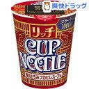 【数量限定】カップヌードル リッチ 贅沢とろみフカヒレスープ味(1コ入)【カップヌードル】