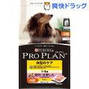 プロプラン 体型のケア 1〜6歳 避妊・去勢した小型犬成犬用 チキン(3Kg)【プロプラン(ProPlan)】【送料無料】