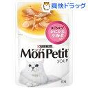 宠物, 宠物用品 - モンプチパウチ スープメニュー まぐろかにかま具だくさんスープ小海老(40g)【モンプチ】