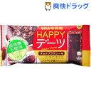 HAPPYデーツ チョコブラウニー味(4本入)
