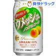 酔わないウメッシュ(350mL*24本入)[炭酸飲料]【送料無料】