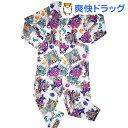 仮面ライダーエグゼイド シャツパジャマ オフ 120cm 42835(1枚入)【送料無料】