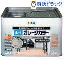 アサヒペン 水性ガレージカラー サンドホワイト(5L)【アサヒペン】【送料無料】
